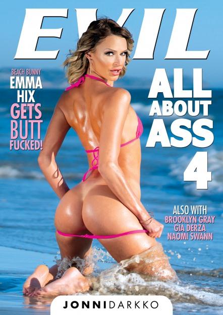 All About Ass #04
