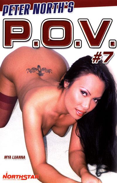 POV #07