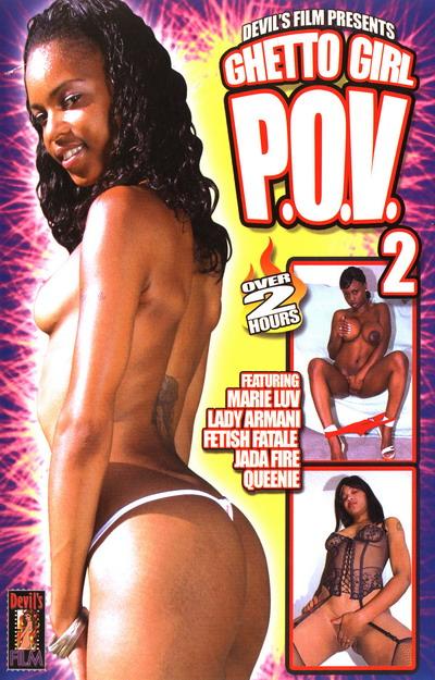Ghetto Girl POV #02
