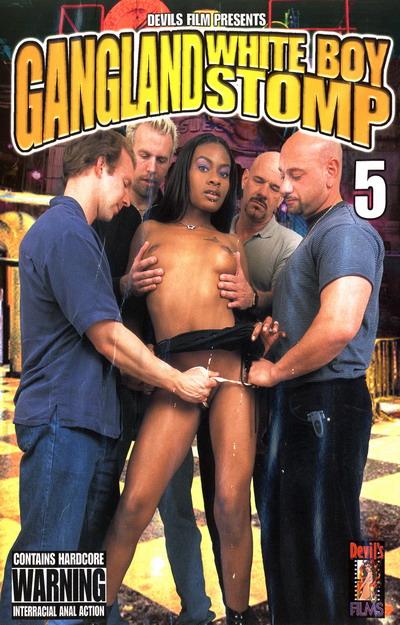 GangLand White Boy Stomp #05