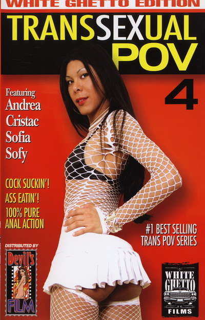 Transsexual POV #04