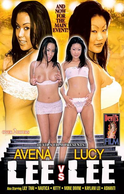 Avena Lee vs Lucy Lee