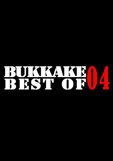 Best of Bukkake #04