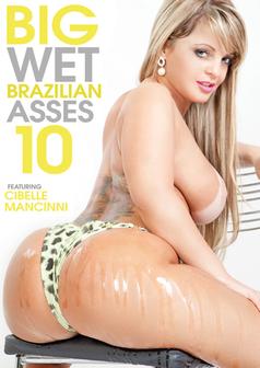 Big Wet Brazilian Asses #10