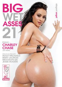 Big Wet Asses #21