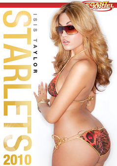 Starlets 2010 #1
