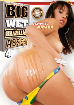 Big Wet Brazilian Asses #4