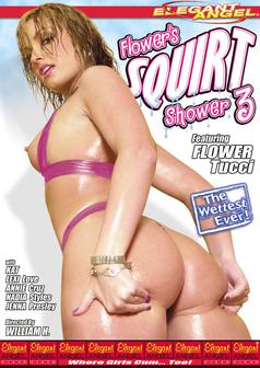 Flower's Squirt Shower #3