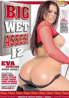 Big Wet Asses #12