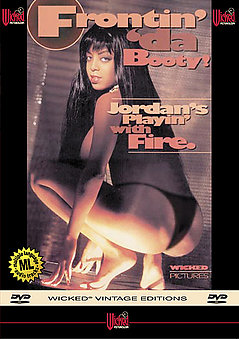 Frontin' Da Booty DVD