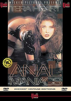 Anal Maniacs #1