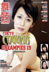 Tokyo Cougar Creampies #19