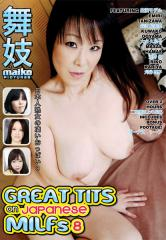 Great Tits on Japanese MILFs #8