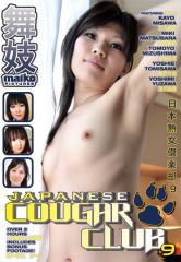 Japanese Cougar Club #9