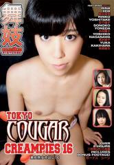 Tokyo Cougar Creampies #16