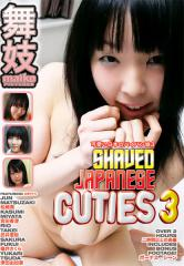 Shaved Japanese Cuties #3