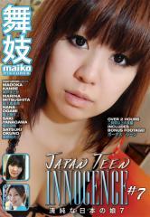 Japan Teen Innocence #7