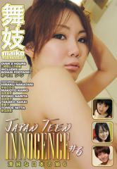 Japan Teen Innocence #6