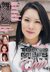 Tokyo MILFs Eating Cum #4