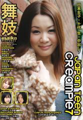 Japan Teen Creampie #7