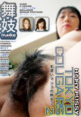 Hairy Pussy Tokyo Cougars #2
