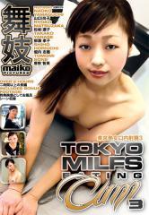 Tokyo MILFs Eating Cum #3