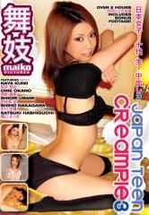 Japan Teen Creampie #3