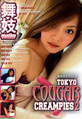 Tokyo Cougar Creampies #2