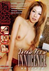 Japan Teen Innocence