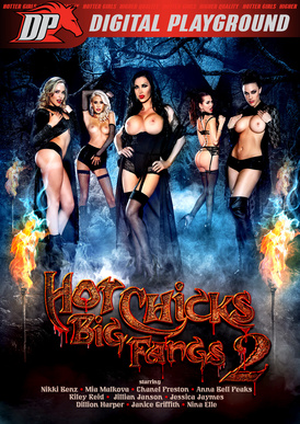 Hot Chicks Big Fans #2