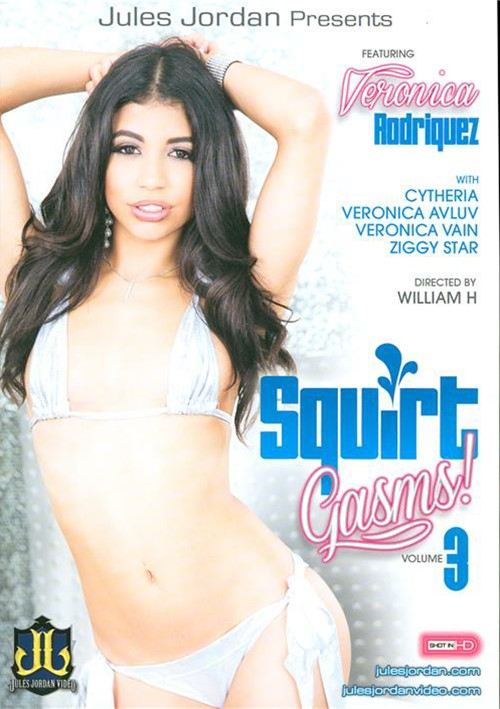 Squirt Gasms! #3