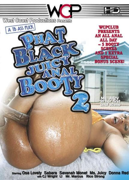 Phat Black Juicy Anal Booty #2