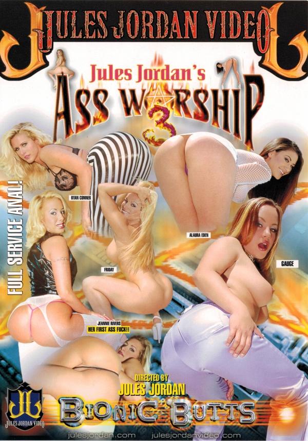 Ass Worship #3