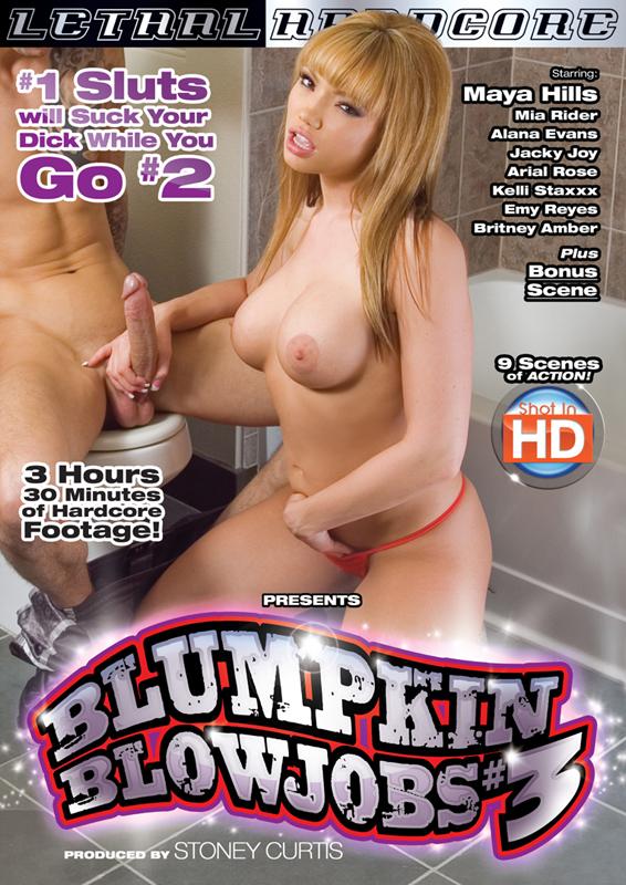 Blumpkin Blowjobs #3