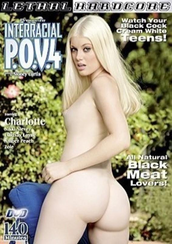 Interracial P.O.V. #4