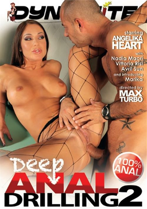 Deep Anal Drilling #2 DVD
