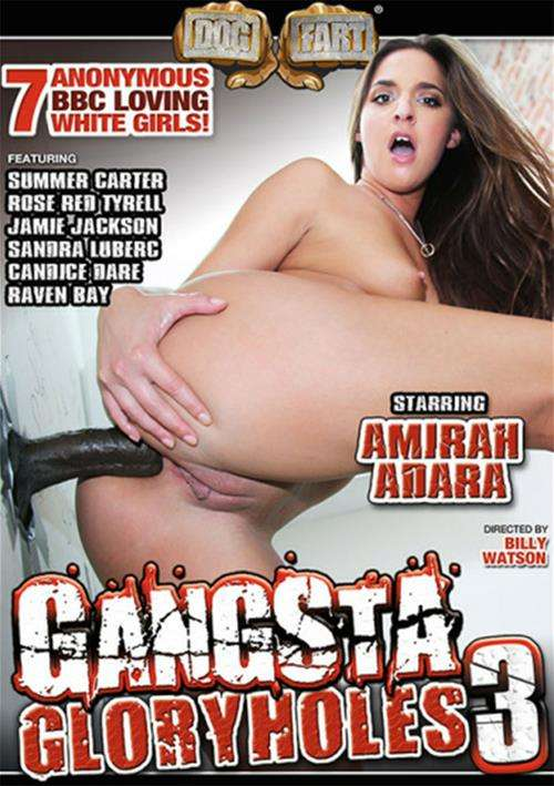 Gangsta Gloryholes #3