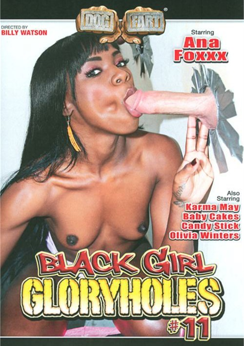 Black Girl Gloryhole #11