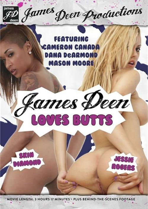 James Deen Loves Butts #1
