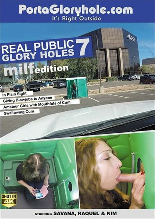 Real Public Glory Holes #7