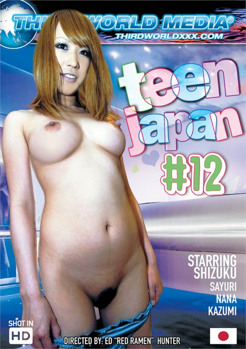 Teen Japan #12
