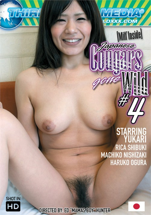 Japanese Cougars Gone Wild #4