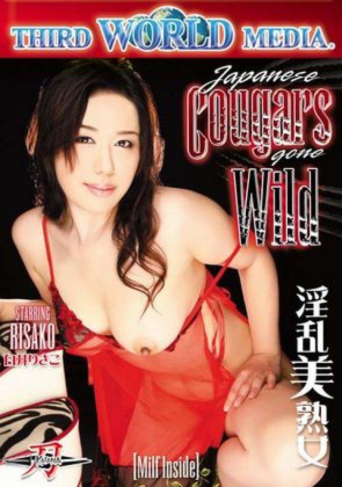 Japanese Cougars Gone Wild