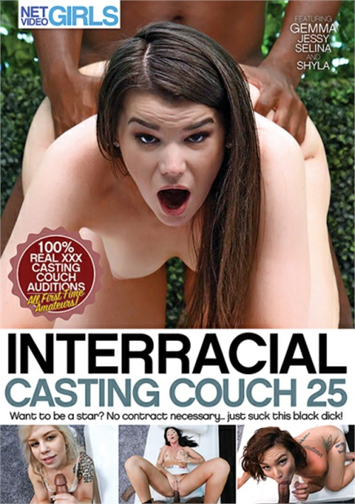 Interracial Casting Couch #24