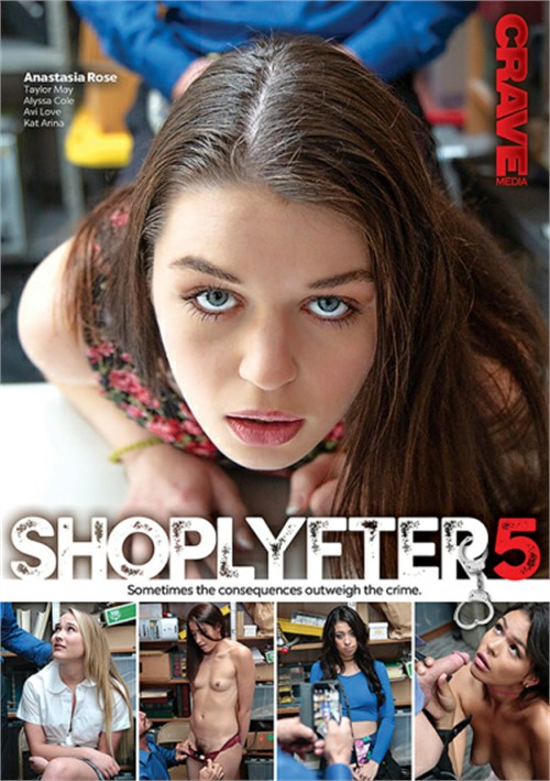 ShopLyfter #5