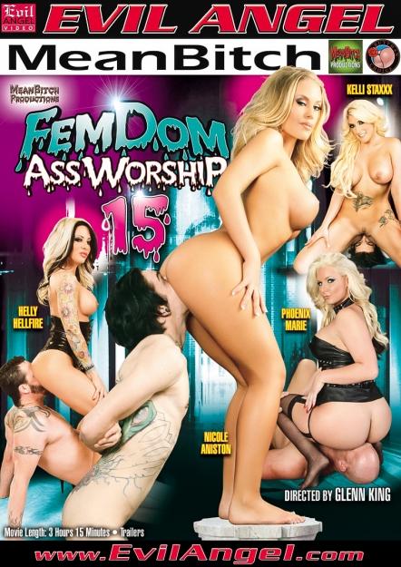 Femdom Ass Worship #15