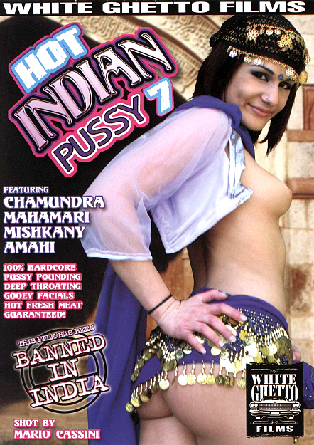 Hot Indian Pussy #07