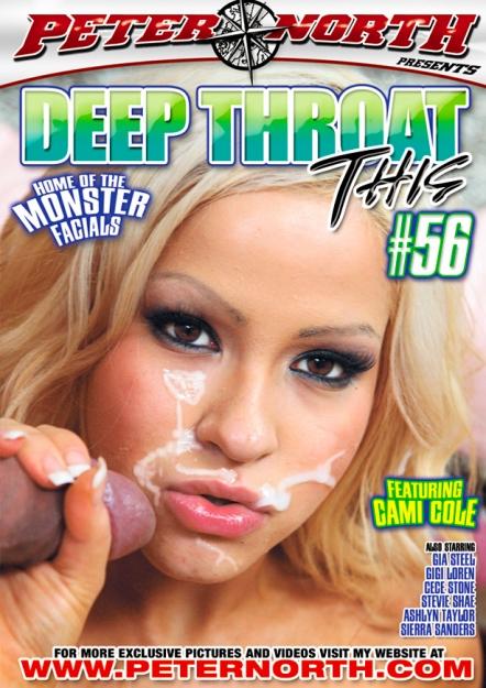 Deep Throat This #56