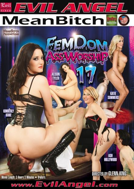 Femdom Ass worship #17