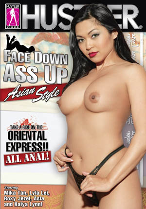 Face Down Ass Up Asian Style DVD